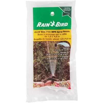 Rain Bird End Strip Plastic Spray Head Nozzle